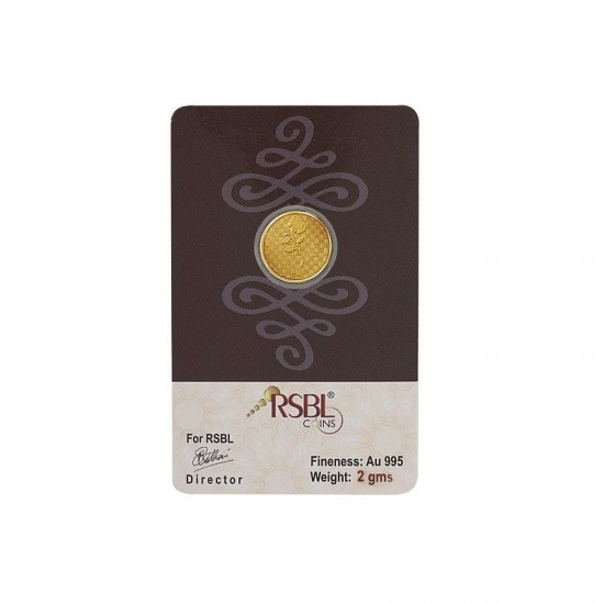 2 gram 24kt purity RSBL Gold Coin 995 fineness
