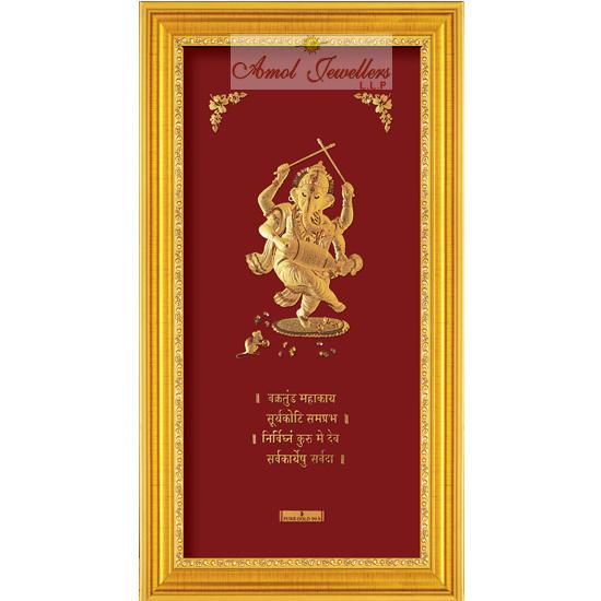 Pure 24 karat Golden Frame 2A8 Nritya Ganesha Prima Art by Amol Jewellers LLP
