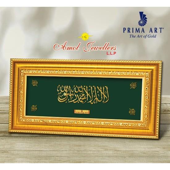 Pure 24 karat Golden Frame 2A9-Kalma Prima Art by Amol Jewellers LLP