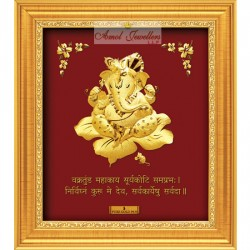 Pure 24 karat Golden Frame A6 Ganesha on Hibiscus Flower Prima Art by Amol Jewellers LLP