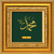Pure 24 karat Golden Frame A9-Mohammad Prima Art by Amol Jewellers LLP