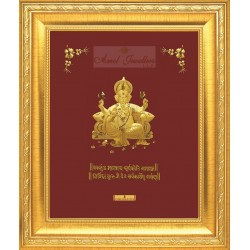 Pure 24 karat Golden Frame BA5 Magestic Ganesha Prima Art by Amol Jewellers LLP