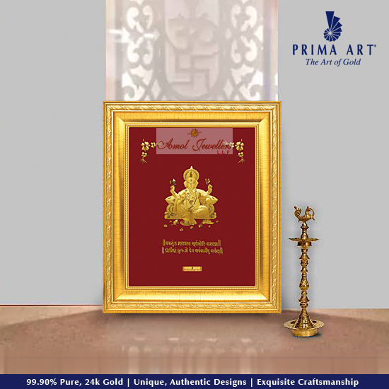 Pure 24 karat Golden Frame BA5 Magestic Ganesha Prima Art by Amol Jewellers LLP