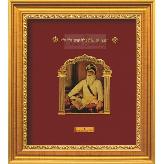Pure 24 karat Golden Frame BA6 Baba Deepsinghji Prima Art by Amol Jewellers LLP