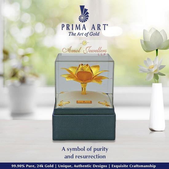 Pure 24 karat Golden Frame Golden Lotus Prima Art by Amol Jewellers LLP
